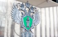 Возбуждены административные дела в отношении руководителя и главного специалиста-эксперта комитета Минприроды РД