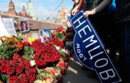Росгвардия устранила «причины и условия», которые привели к убийству Немцова