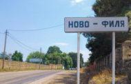 На главу сельского поселения Магарамкентского района возбуждено административное дело