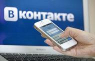Житель Кизилюртовского района разместил на своей персональной странице символику террористической организации