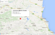 В Дагестане произошло землетрясение магнитудой 4.6 баллов