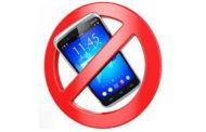 В столице Китая запретили продавать iPhone