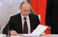 Путин подписал закон о новостных агрегаторах