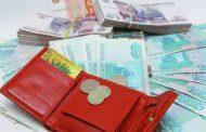 КПРФ предлагает отменить НДС и налог на имущество