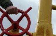 Новак: решение по поставкам газа на Украину будет зависеть от позиции Киева
