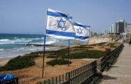 СМИ: Израиль приостановил въезд в страну для 83 тысяч палестинцев