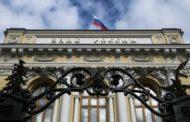 Аналитики: Центробанк нарушит молчание и приступит к смягчению политики