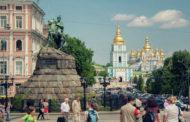 Мэрия Киева рассмотрит петицию жителей города о запрете гей-парада