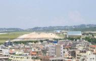 В Японии изменили причину задержания американца, подозреваемого в убийстве