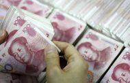 Экс-замминистра Китая: через три-пять лет юань станет второй валютой в мире