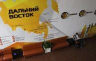Трутнев объявил, что Россия и Китай планируют подписать два проекта на ВЭФ