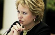 Матвиенко предлагает дать регионам больше свободы в принятии законов