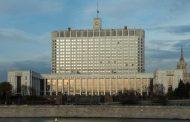 Правительство приняло документ об особенностях применения профстандартов