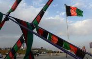 Россия ждет подписания договора о взаимной защите инвестиций с Афганистаном