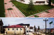 В парке Хунзахского района Дагестана установят бесплатный Wi-Fi
