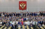 Ризван Курбанов отчитался перед сторонниками за свою работу в Госдуме