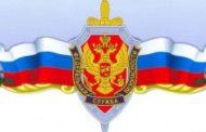 Чистка чекистов. Два ключевых начальника ФСБ подали в отставку