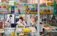 КПРФ предлагает выдавать пенсионерам лекарства бесплатно