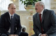 Путин и Лукашенко 8 июня в Минске примут участие в Форуме регионов РФ и Белорусси