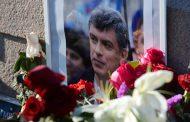 Убийство из корыстных мотивов: завершено расследование дела Немцова