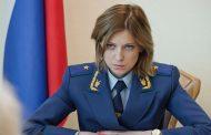 Поклонская призвала игнорировать провокации организаторов блокады Крыма
