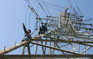 СМИ: Киев закупит у России электроэнергию по повышенному тарифу