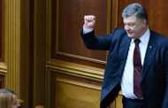 Порошенко заявил о возможной скорой встрече