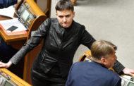 В Раде заподозрили Савченко в подготовке госпереворота по заданию России