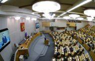 Резонансные законы Госдумы шестого созыва