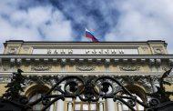 Банк России отозвал лицензию у Рускобанка