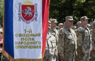 Бальбек: крымчане встречают День России, не боясь каких-либо действий Киева