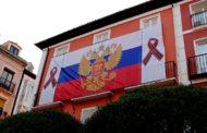 Напротив мэрии Бургоса вывесили российский флаг