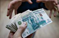 В Дагестане психолог Республиканского психоневрологического диспансера подозревается в получении взятки