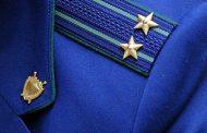 Прокуратура требует лишить директора детсада в Дагестане права занимать эту должность