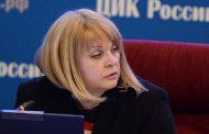 Памфилова пригласила на выборы наблюдателей из стран, поддержавших санкции