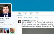 Ауховский район в Дагестане не будет создан - Источник
