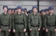 С дагестанца требуют взятку за отправку в армию
