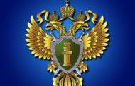 Главного бухгалтера отдела МВД России обвиняют в хищении 43 млн рублей