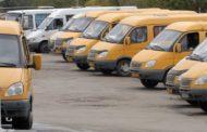 В Дагестане водители маршруток объявляют забастовку против поборов за установку ГБО