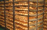 В суде находятся 11 заявлений с жалобой на ОАО «Махачкалинский хлебозавод №2»