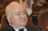 Совет директоров ЛУКОЙЛа переизбрал своим председателем Грайфера