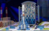 В России появится своя многоразовая ракета-носитель