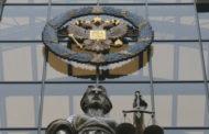 Верховный суд России намерен инициировать отмену бумажного протоколирования