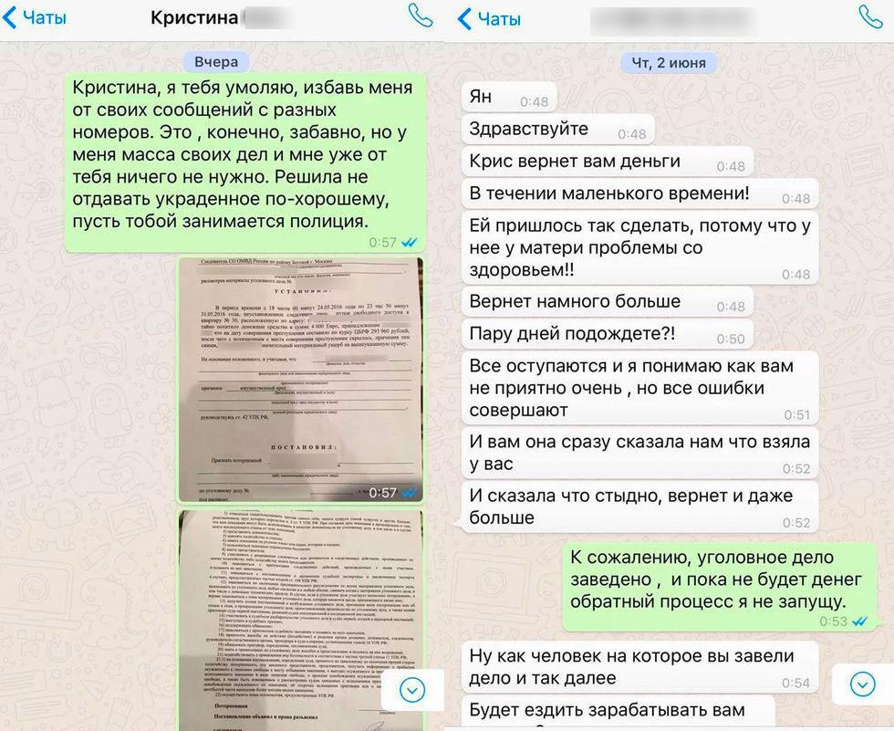 обмен интим фото через telegram