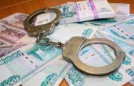 Сотрудник банка в Докузпаринском районе Дагестана похитил свыше 1,2 млн рублей