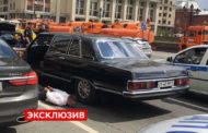 Владельцем задержанной у Кремля