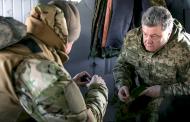 Порошенко незапланированно прибыл в Донбасс, где подписал указ о демобилизации