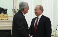 Путин и Юнкер в ходе встречи на ПМЭФ обсудят Сирию и Украину