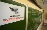 На ЕГЭ в Ингушетии школьник избил федерального эксперта