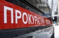 Прокуратура Дагестана обжаловала отказ суда в аресте сына мэра Махачкалы